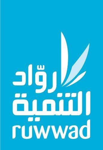 ruwwad-logo